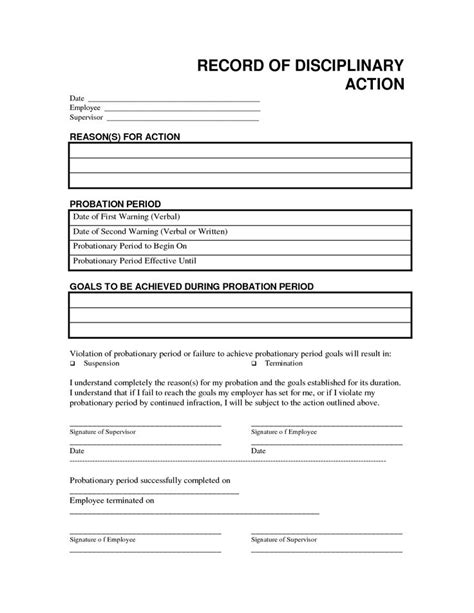 record disciplinary action  office form template
