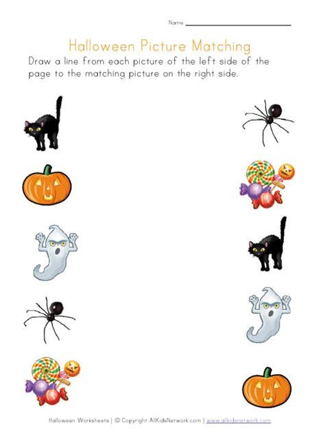 preschool printables festival collections 190 | Halloween Preschool Printables (02)