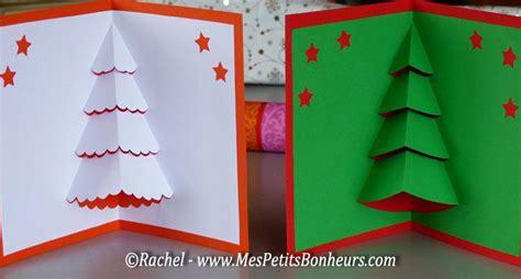 printable  christmas card christmas tree pop