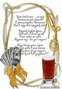 поздравление в стихах детям в год день рождения