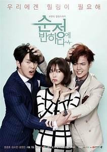 » Falling for Innocence » Korean Drama