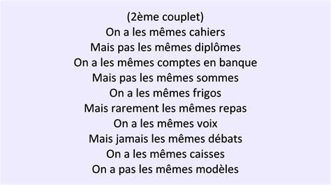 Tous Les Memes Lyrics - la fouine tous les m 234 mes original lyrics youtube