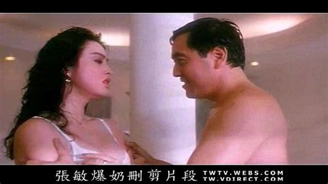 Hk Movie Sex Scene
