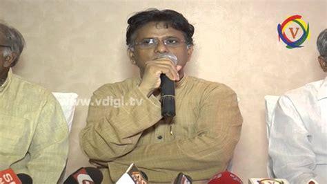 Bolisetti Satyanarayana,member Of Congres Party
