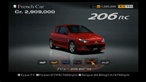 siege 206 rc a vendre peugeot 206 rc 39 03 gran turismo wiki fandom powered by