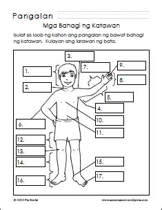 pin  filipino worksheets