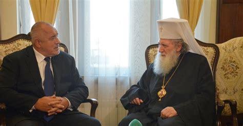 bulgarian pm meets church leaders pledges pay rise