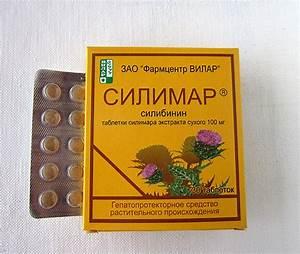 Израильские лекарства для печени