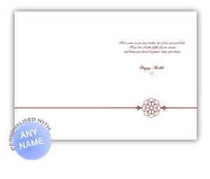 couples wedding shower ideas custom swastik rakhi greeting card for