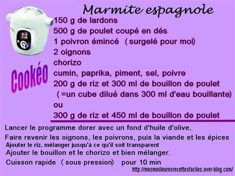 cuisine espagnole marmite espagnole au cookéo mes meilleures recettes faciles