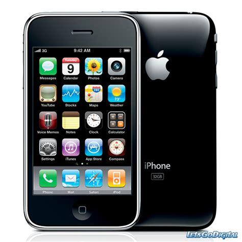 cool phone apps apple iphone 3gs logo apple iphone logo beautiful cool
