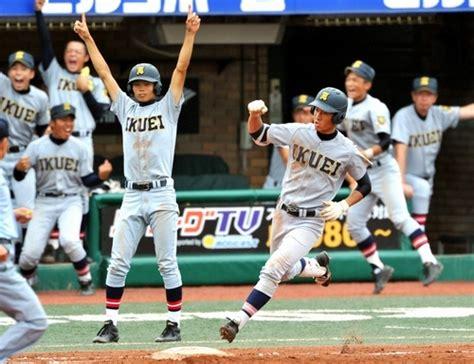 仙台 育英 高校 野球
