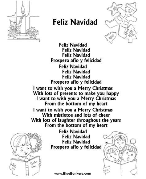 Bluebonkers Feliz Navidad, Free Printable Christmas Carol