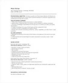 Cafeteria Worker Resume Exle by Food Service Resume Template 6 Free Word Pdf Documents