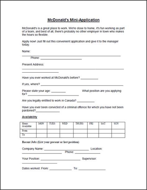 mcdonalds application jvwithmenow