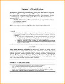 hr professional resume sles ppt resume sales objective statement exles