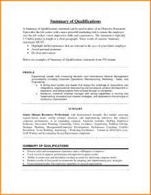 qualification statement on resume employee strengths exles