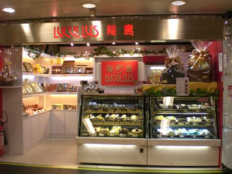 cuisine store file hk food shop lucullus mtr shop jpg wikimedia commons