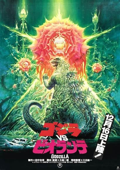 Godzilla Poster Wallpapers Backgrounds Desktop