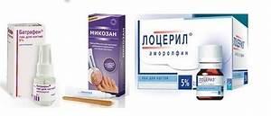 Ламизил таблетки инструкция по применению при грибке ногтей цена