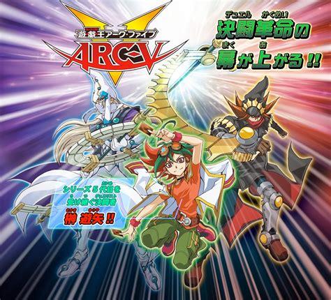 arc gi yu oh yugioh anime arcv series carte cartoon latino network fan teaser wiki nuove unveiled wikia serie canal