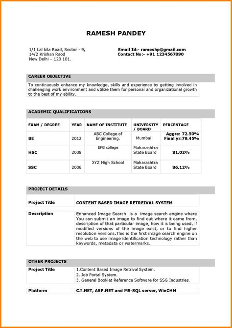 Free Sle Form Of Resume by 6 Biodata Format For School Post Cashier Resumes