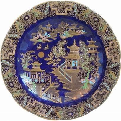 Plate Ware Carlton Asian Chinoiserie Porcelain Antique