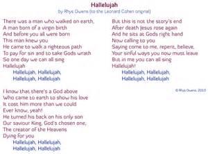 Hallelujah Christmas Version Lyrics
