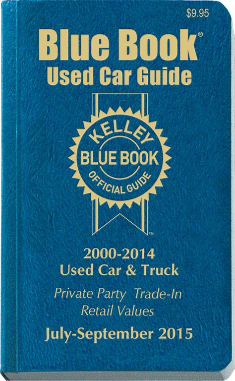 Kelley Blue Book Amazoncom