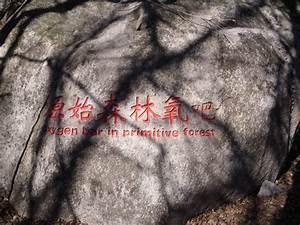 Bar A Oxygene : a la d couverte de miyun au nord de beijing un fran ais p kin ~ Medecine-chirurgie-esthetiques.com Avis de Voitures