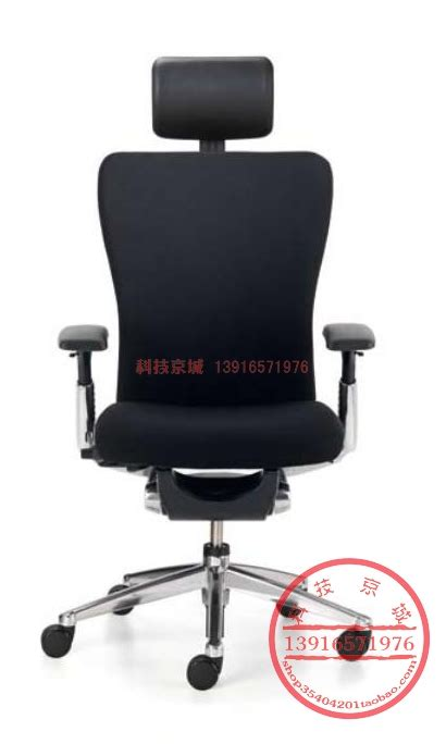 Zody Task Chair Canada by 20 Haworth Zody Chair Price In Chancellor Executive