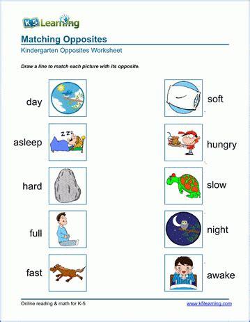 preschool kindergarten opposites worksheets