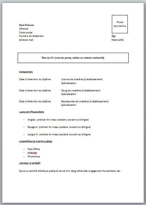 emploi cuisine suisse cv pour étudiant sans expérience modèle et conseils modèle cv étudiant cv étudiant et modèle cv