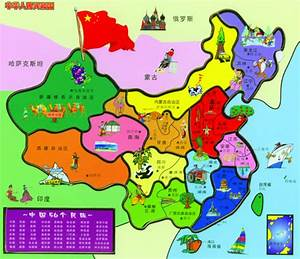 China Illustration Map Puzzle Chinese Books About