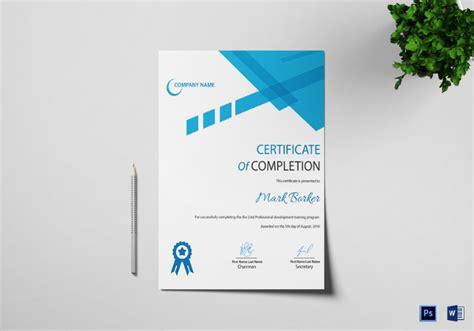 sample printable certificate templates  sample