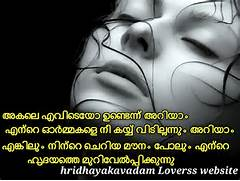 Love Failure Images For Facebook In Malayalam Archidev