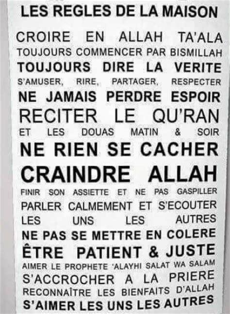 regle de la maison a imprimer islam regles de la maison