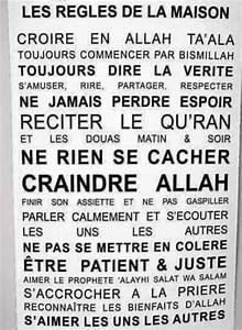 Regle De La Maison A Imprimer : islam regles de la maison ~ Dode.kayakingforconservation.com Idées de Décoration