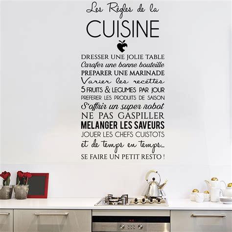 sticker citation les règles de la cuisine stickers