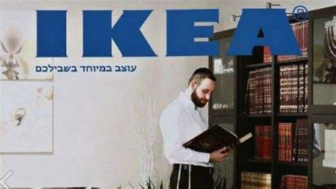 woman  cry ikea israel releases male  catalogue