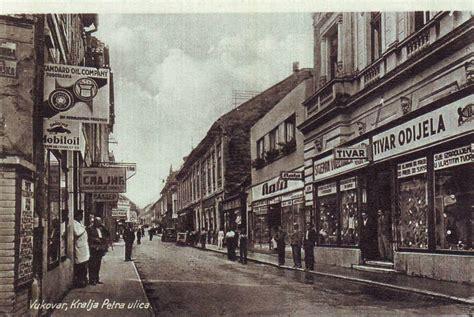 Vukovar nekada i sada