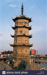 Zhongjiang Pagoda In Wuhu City Anhui Province Stock Photo
