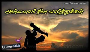Happy Mothers Day Quotes in Tamil | Tamil Mothers Day ...