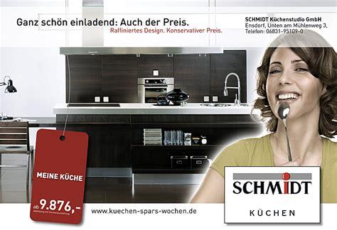 Schmidt Küchen Saarbrücken by Fotograf Stefan Eckstein Studio F 252 R Werbefotografie