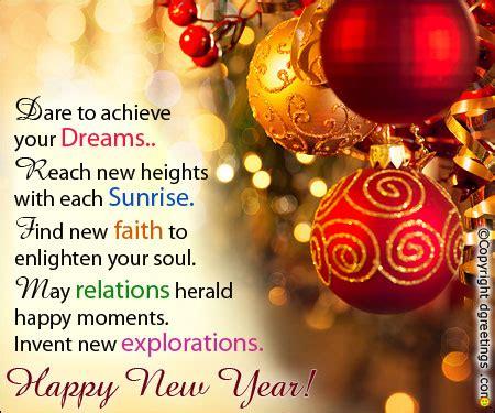 free new ywar greetings best wordings and new year cards greetings e cards dgreetings