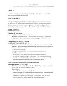 exles of a resume template resume objective exles 7 resume cv