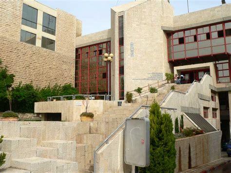 bezalel academy of arts and design bezalel academy of arts and design cus sanaa israel