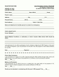 customer registration form template  business