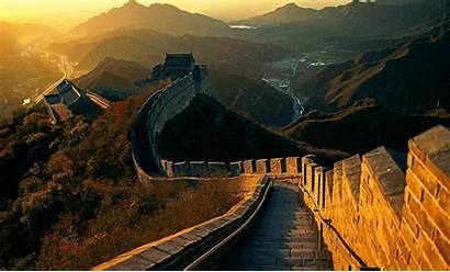 China Wallpapers Wall Cave