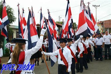 programa de actividades fiestas patrias 2012 noticias de p 233 rez zeled 243 n